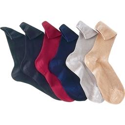 Lot de 6 paires de chaussettes homme Coloris assortis - taille 39/40